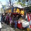 四天王寺さんの縁日を楽しむ。激安500円古着、鉄道忘れもの、激うまB級グルメ