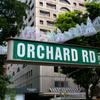 シンガポールといえば、オーチャード通り