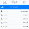 地震から二日ぶりのラン - ランニング記録(18.09.08)