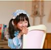 「探偵少女アリサの事件簿」を観て 感想(ネタバレ含む)