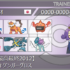 【SMs6最高・最終2012】対面操作ゲンガーグロス