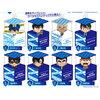 【グッズ】「名探偵コナン」 キャラ箱Vol.6 警察コレクション 2017年12月頃発売予定