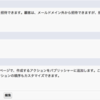 SFDC:Summer'14 - Chatter機能拡張 Salesforce Files Sync