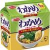 (袋)わかめラーメン ごま・しょうゆ 5食パック リニューアル発売