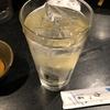 3/29【国分寺】かっぱ