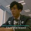 【オリジナル曲(MV)】 Theo Neiwant - 『きみは』