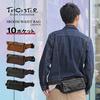 TRICKSTER TR126 3層ポケット ウエストバッグ ボディバッグ