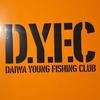 D.Y.F.C【ダイワヤングフィッシングクラブ。子どものためのフィッシングクラブです。】