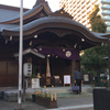 磐井神社で月詣り御朱印いただいてきました(追記:オリジナル御朱印帳の情報を追加しました)