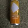 ノンカフェインエナドリ「RAIZIN」を今更飲んでみる