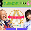 中村倫也company「A-studio」