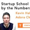 数字で見る Startup School 2019 (Startup School 2019 #20)