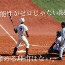 Sayaharu's Blog