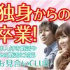 笠松3レース