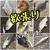 ライトゲーム最前線!【オールラウンド万能ロッドまとめ】魚種限定解除!