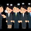 レクサプロ断薬から三ヶ月【社会復帰】