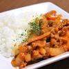 「煮込まない」ことの美味しさ!手早く作れるハヤシライスの作り方