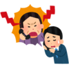 ニートがコンビニバイトやった結果③ 【レジ金大違算】&【クレーム発生】