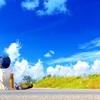 【書籍】読んだら旅に出たくなる!おすすめ旅行記&紀行文5選!①【国内旅行・海外旅行】