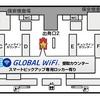 Wifi受け取り方法(関西空港編)
