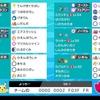 【S8シングル構築】全対応ラキウイン【最終66位/レート2114】