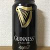 アイルランド GUINNESS DRAUGHT