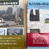 卒業研究のテーマが決まりました。(^_-)-☆「地域・アカデミックセミナー」