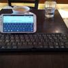 GALAXY Note IIレビューその4・Bluetoothキーボードを接続