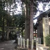 萱野神社へ✨