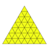 ペンローズの三角形の描き方