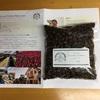スペシャルティコーヒー生豆販売店はアジア専門