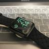 仕事終わりにウッカリApple Watch 3(GPS)を衝動買いした