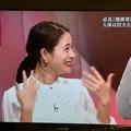 僕は石原さとみの人体を学びたい〜NHKスペシャル シリーズ人体 プロローグ 神秘の巨大ネットワーク〜【まとめ・感想】