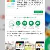 おすすめのAndroidアプリ紹介!(ゲーム編)