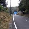 『裏道サイクリング』 ひたすら裏道を探して走るサイクリング 近場で自転車旅行!