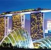 シンガポールで年末年始過ごしてきた。カップルで海外旅行はどうか?混雑具合は?