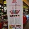 マレーシア(クアラルンプール)のおすすめのお土産!!その② 雑貨・サンダルなど