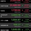 日経14連騰過去最長タイも保有株は続落