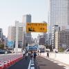 首都高晴海線スカイウォーク 開通記念イベントに参加してきた【2018年2月】