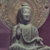 (1357)日経ダブルインバース