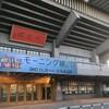 モーニング娘。誕生20周年記念コンサートツアー2017秋~We are MORNING MUSUME。~@日本武道館公演