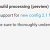 CircleCI 2.1 previewのcommandsが便利だった