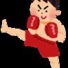 新日本プロレス サンダーデスキックの恐ろしさをYOSHIHASHIは理解していない