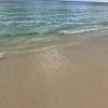 ラニカイビーチはどうかな?