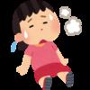 本格的な暑さを前にした今が要注意!!脱水や熱中症に気を付けて!!