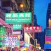 香港ローカル名物!ナイトマーケットの雰囲気は超新鮮!