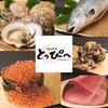 【オススメ5店】郡山(福島)にある回転寿司が人気のお店