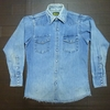 Denim Western Shirts 70'S