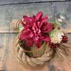 12月のコト散歩は【しめ縄飾りをつくってみよう】です!
