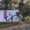 ロードバイク ご朱印ライド&ヒルクライドin富士河口湖